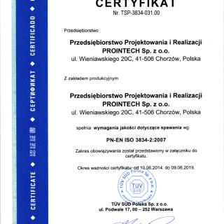 PN-EN ISO 3834-2 : 2007